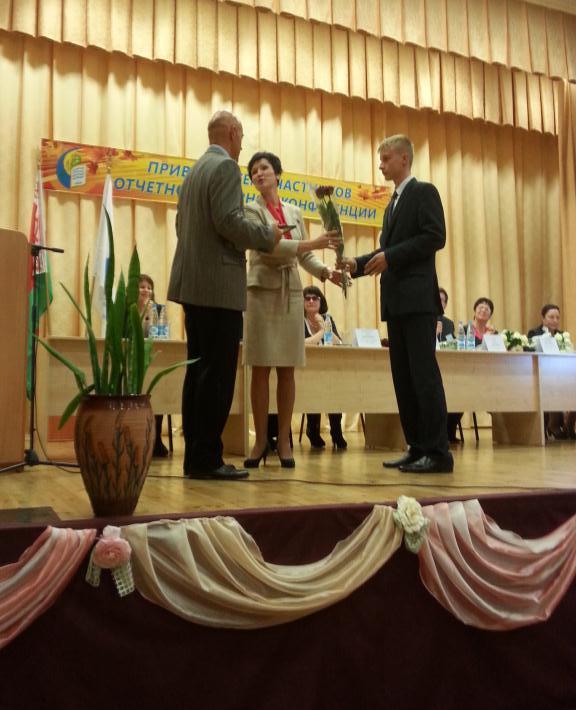 Поздравление на августовском совещании учителей 87